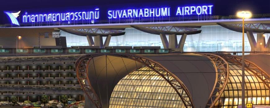 Bangkok Suvarnabhumi International Airport