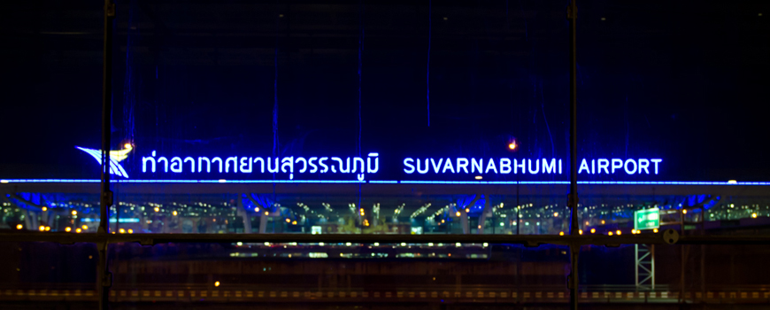 Suvarnabhumi airportWaiting for you Gate 3