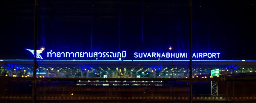 Suvarnabhumi airportWaiting for you Gate 3